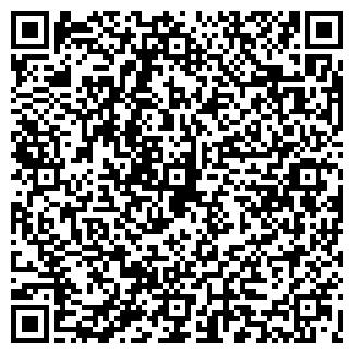 QR-код с контактной информацией организации БАРКОЛ