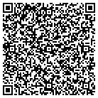 QR-код с контактной информацией организации КОФЕ ХАУЗ