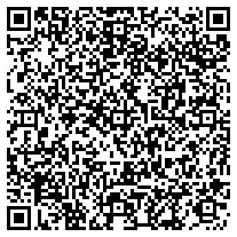 QR-код с контактной информацией организации AUDIOCLIP