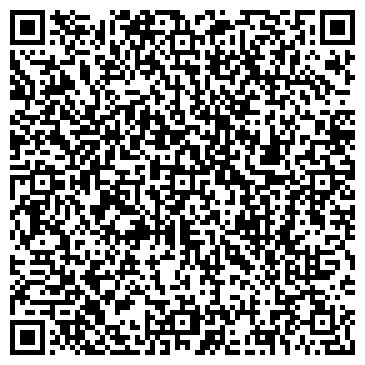 QR-код с контактной информацией организации ООО «РЕМСТРОЙТРЕСТ»