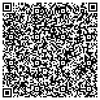 QR-код с контактной информацией организации ВЕЙНЕТТ ТРЭДИНГ КОМПАНИ ЛТД.