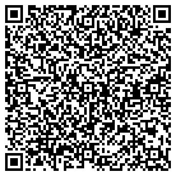 QR-код с контактной информацией организации ООО КЕМИ ФИНАНС