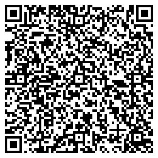 QR-код с контактной информацией организации ООО ЛАСМА