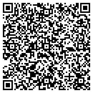 QR-код с контактной информацией организации ООО ГДС-1