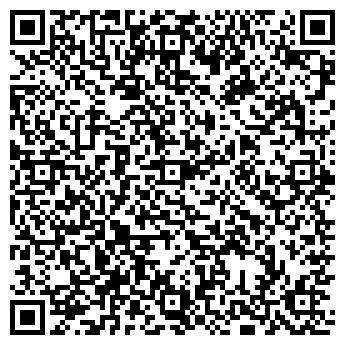 QR-код с контактной информацией организации ООО ЭКОЛАНДШАФТ НПО