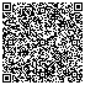 QR-код с контактной информацией организации ООО АРТ ХИЛЛ