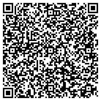 QR-код с контактной информацией организации ЗАО РЕМСТРОЙСЕРВИС УК