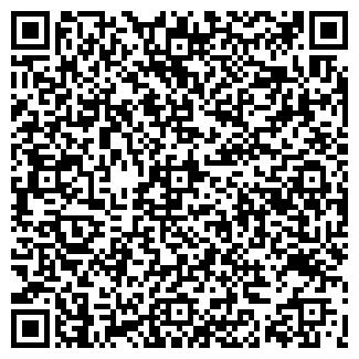 QR-код с контактной информацией организации ООО СИТИ-Е