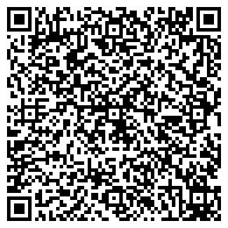 QR-код с контактной информацией организации АЛВА