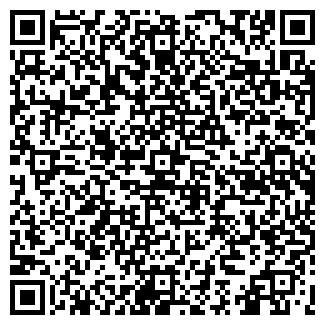 QR-код с контактной информацией организации УСМР-7