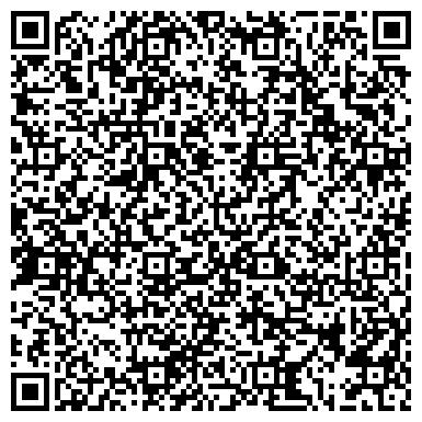 QR-код с контактной информацией организации ДЕТСКИЙ ПСИХОНЕВРОЛОГИЧЕСКИЙ САНАТОРИЙ № 44