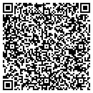 """QR-код с контактной информацией организации ГБУ """"Жилищник района Марьино"""" ОДС № 1"""