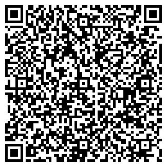 """QR-код с контактной информацией организации ГБУ """"Жилищник района Марьино"""" ОДС № 5"""