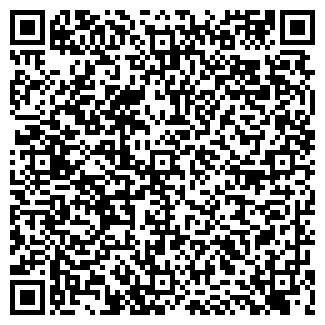 QR-код с контактной информацией организации ОДС № 11
