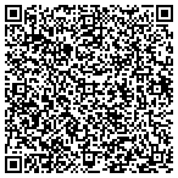 """QR-код с контактной информацией организации """"Жилищник района Марьино"""" ОДС № 16"""