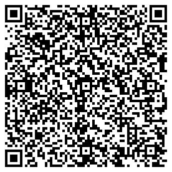 """QR-код с контактной информацией организации ГБУ """"Жилищник района Марьино"""" ОДС № 19"""