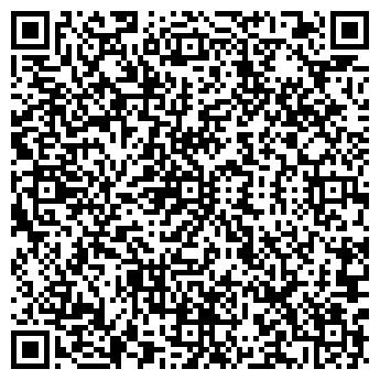 QR-код с контактной информацией организации ОДС № 26