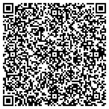 """QR-код с контактной информацией организации """"Жилищник района Марьино"""" ОДС № 29"""