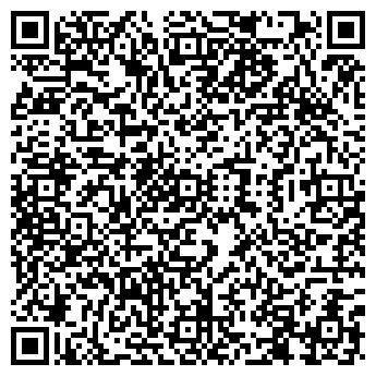 QR-код с контактной информацией организации ОДС № 31
