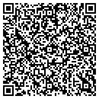 QR-код с контактной информацией организации ООО ВИРГО-П