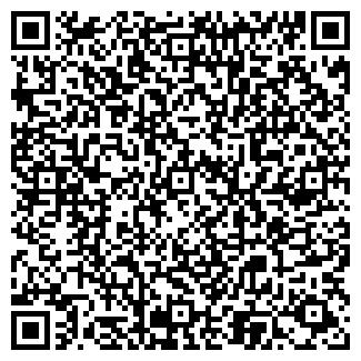 QR-код с контактной информацией организации ИНТЕЛКОМ-СЕРВИС