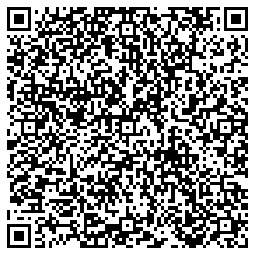 QR-код с контактной информацией организации ОЗЁРСКОЕ ЛЕСОТОПЛИВНОЕ ПРЕДПРИЯТИЕ