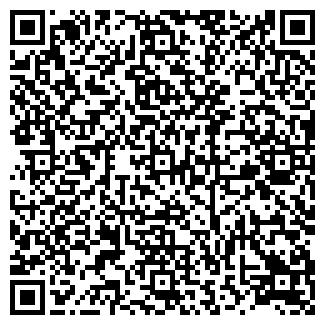 QR-код с контактной информацией организации ОАО ГЕОТЕКС