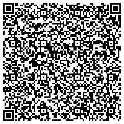 """QR-код с контактной информацией организации ОАО """"Демиховский машиностроительный завод"""""""