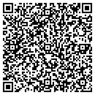 QR-код с контактной информацией организации ООО ЭФЕДРА