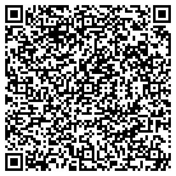QR-код с контактной информацией организации ООО ВИП ИНТЕРЬЕР