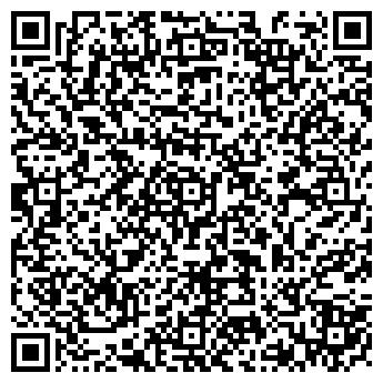 QR-код с контактной информацией организации ООО СОВРЕМЕННЫЕ ТЕХНОЛОГИИ ПК