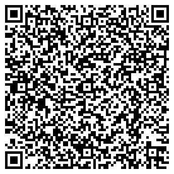 QR-код с контактной информацией организации ООО ВЕЛЛТЕКС ПК