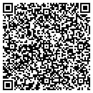 QR-код с контактной информацией организации ООО ЛОГОС