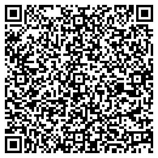 QR-код с контактной информацией организации ОАО СТИЛЬ