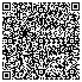 QR-код с контактной информацией организации ЗАО СЛАВЯНСКИЙ ПУХ