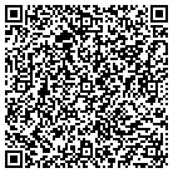 QR-код с контактной информацией организации ПЕРВОЗВАННЫЙ