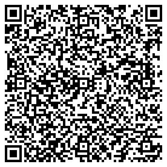 QR-код с контактной информацией организации СПЕЦГИДРАВЛИКА