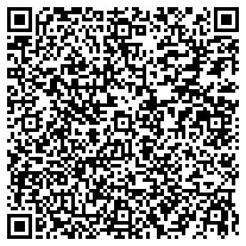QR-код с контактной информацией организации СТАПРИ-МОСКВА ТД
