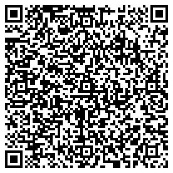 QR-код с контактной информацией организации КОМПАКС-ТЕХНО