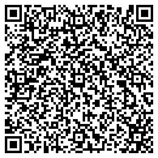 QR-код с контактной информацией организации ЭНТАСК
