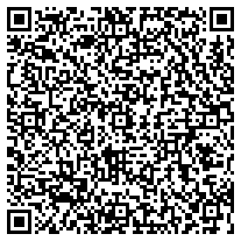 QR-код с контактной информацией организации АФА-РУССИ