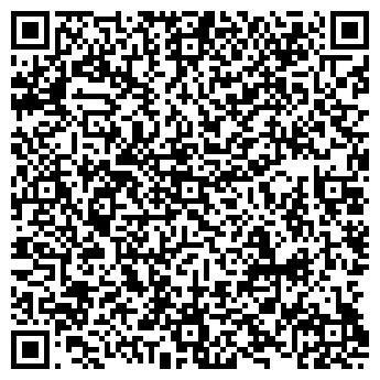 QR-код с контактной информацией организации ЭКОСИСТЕМЫ