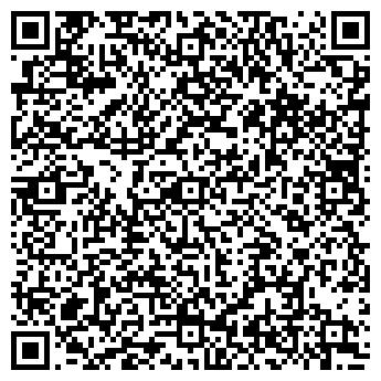 QR-код с контактной информацией организации АВТОЛОКАТОР