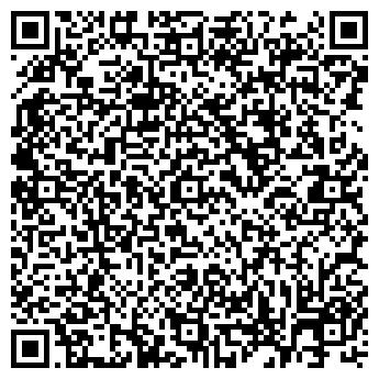 QR-код с контактной информацией организации ООО СПЕЦТЕХСЕРВИС