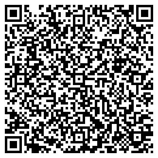 QR-код с контактной информацией организации ОАО СТЕКЛОМАШ