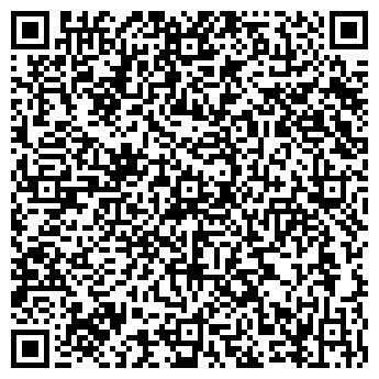 QR-код с контактной информацией организации ИВАНЫЧИ ТФ