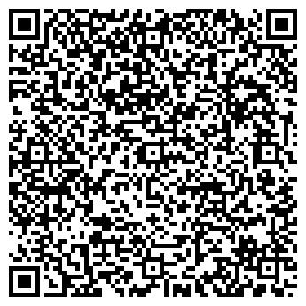 QR-код с контактной информацией организации ПРИМАВЕРА