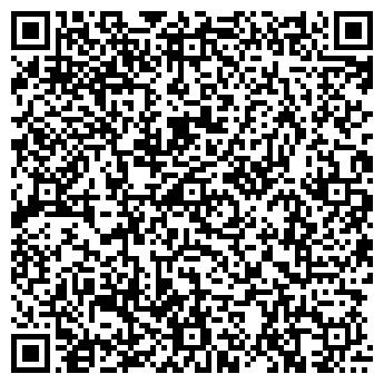 QR-код с контактной информацией организации АВТОСИСТЕМ
