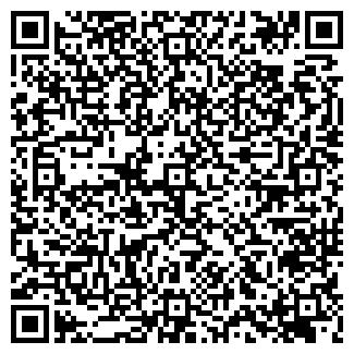 QR-код с контактной информацией организации АНГАР-13