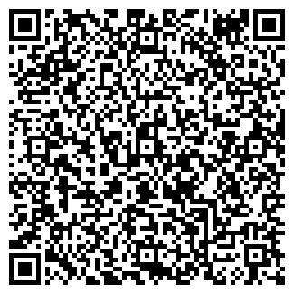 QR-код с контактной информацией организации АРДЕН